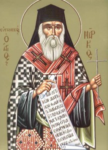 Sf Marcu Eugenicul