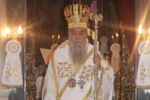 gortynos_megalopolews_ieremias1_0_0_0