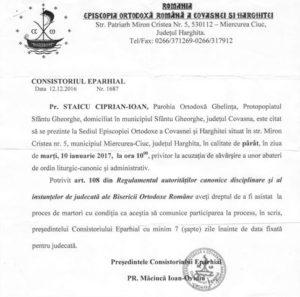 citatie-pr-ciprian-ptr-10-ianuarie-2017